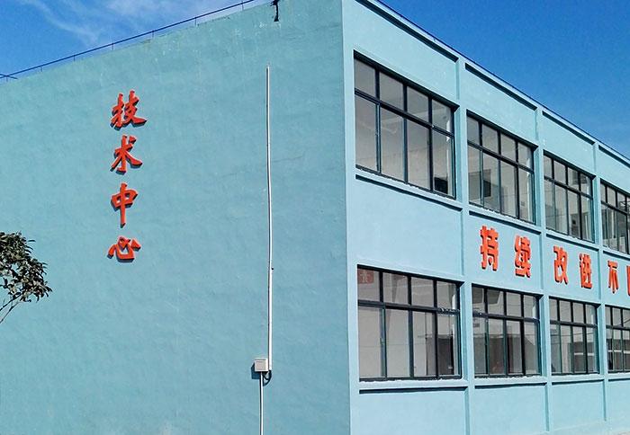 四海道普技术中心大楼