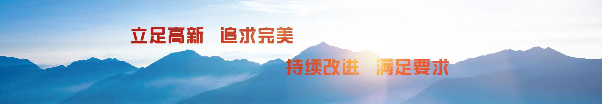 环保双组份阴极天龙娱乐注册送48